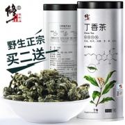 修正 野生长白山丁香茶 50g 养胃抗菌 28元包邮