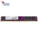 ADATA 威刚 万紫千红系列 DDR4 2666频 4GB 台式机内存 169元包邮169元包邮