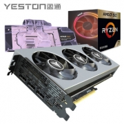 AMD 锐龙7 2700X 50周年纪念版处理器 盈通Radeon VII显卡 Radeon VII-X定制冷头 套装 7399元包邮(需预约)