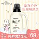 ¥29 YeeHoO英氏婴儿洗衣液 800mL¥29