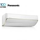 Panasonic 松下 KFR-36GW/BpXK1 怡臻壁挂式冷暖空调 6698元包邮(双重优惠)¥6698