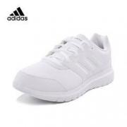 adidas 阿迪达斯 COSMIC 2 B44881 男子跑步鞋259元(需用券)