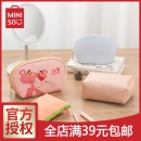 MINISO 名创优品 化妆包 粉红豹贝壳菱格 9.9元包邮¥10