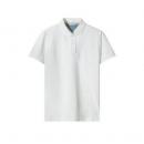 MAXWIN 马威 男子棉质POLO衫69元(券后)
