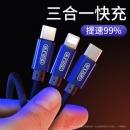 ASZUNE 艾苏恩 Micro USB/Type-C/Lightning三合一数据线 1米 2.9元包邮(需用券)¥3