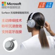 Microsoft 微软 Surface Headphones 头戴式无线降噪耳机 1998元包邮(需用券)¥2798