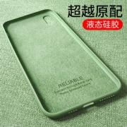 咕咕 iPhone液态硅胶手机壳 6-XS max可选 10色 9.9元包邮(需用券)¥10