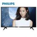 PHILIPS 飞利浦 32PHF5252/T3 32英寸液晶电视 848元包邮848元包邮