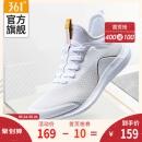 361° 网面轻便跑步鞋 671912249 白金 到手价159元¥169