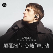 B&O beoplay Earset 无线蓝牙耳挂式耳机899元包邮(需用券)
