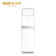 AUX 奥克斯 KFR-51LW/AKC+3 2匹 立柜式空调 3099元