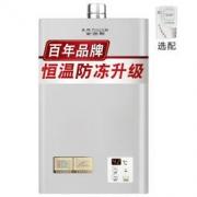 A.O.SMITH 史密斯 JSQ26-VD0 13升 燃气热水器 2598元包邮(立减)