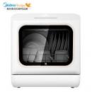 BUGU 布谷 BG-DC01 台式洗碗机 1499元包邮1499元包邮