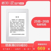 Amazon 亚马逊 Kindle Paperwhite 3 电子书阅读器 616.55元含税直邮(需用券)¥734