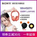 Sony/索尼 WH-H900N 头戴式无线蓝牙耳机 1499到手¥1449