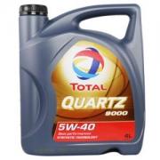 TOTAL 道达尔 快驰9000 5W-40 全合成机油 4L *5件649.15元含税(合129.83元/件)