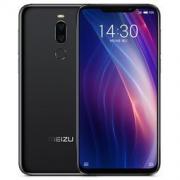 Meizu 魅族 魅族X8  全面屏4G全网通手机 4GB+64GB 亮黑 1098元包邮(满减)1098元包邮(满减)