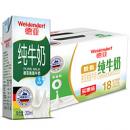 Weidendorf 德亚 脱脂纯牛奶200mlx18盒x4件PLUS会员138.64元(折合1.93元/盒)
