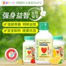 美国进口童年时光钙镁锌婴儿DHA*2组合 券后¥346¥346