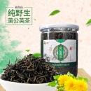 一品森蒲公英茶叶60g一罐  券后6.8元¥7