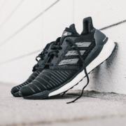 adidas 阿迪达斯 SOLAR BOOST 男士跑步鞋  539元包邮539元包邮