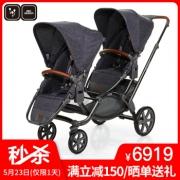 ABC DESIGN 双胞胎高景观避震婴儿车 6669元包邮(双重优惠)