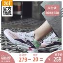 361° 时尚潮流休闲鞋 671926713 白彩 到手价259元¥279