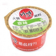 PLUS会员:川崎 京味火锅调料蘸料 100g*3件9.9元