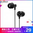 ORICO入耳式重低音运动耳机  券后19元包邮¥19