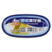 古龙食品 原味黄花鱼罐头 120g *19件