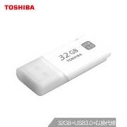 TOSHIBA 东芝 隼闪系列 USB3.0 U盘 32G 27.9元27.9元