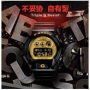 CASIO 卡西欧 G-SHOCK系列 DW-6900CB-1 男士运动腕表 544元