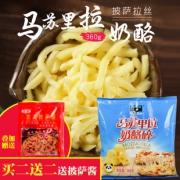 熊猫牌 马苏里拉奶酪 360g  券后14.8元¥15