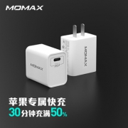 MOMAX 摩米士 UM12 PD充电器 18W 29元包邮(需用券)