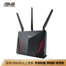 ASUS 华硕 RT-AC86U 2900M双频千兆无线路由器 809元包邮(立减)¥809