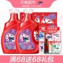 天猫超市 奥妙洗衣液13斤 券后¥69.9¥70