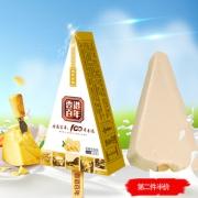瑞丰惠尔 香港百年 奶酪/花生/抹茶/芒果三角冰淇淋 15/12支 79元包邮 平常149元¥79