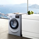 SIEMENS 西门子 WM10L2687W 7公斤 变频滚筒洗衣机1999元包邮