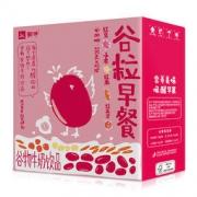 蒙牛 红谷 谷粒早餐牛奶饮品250ml×12盒 *2件 39.06元(合19.53元/件)