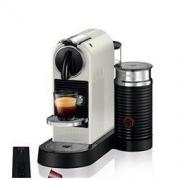 Delonghi 德龙 EN267.WAE CitiZ&milk 胶囊咖啡机+奶泡机 1086.39元+99.04元含税直邮到手约1187.43元