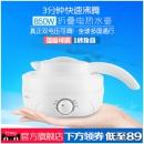 MAKE JOY BY-8206B-1 折叠电水壶 69元包邮(需用券)¥69