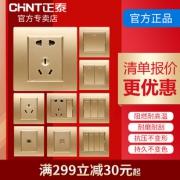 正泰 86型5孔插座 象牙白 1.9元包邮(需用券)¥17