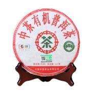 中茶 中粮集团 普洱茶 357克  券后349元包邮