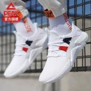 PEAK  匹克 DE920351 男款休闲运动鞋149元