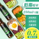 七年五季 低脂油醋汁 250ml*2瓶  券后19.8元¥20