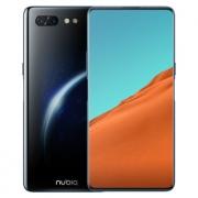 nubia 努比亚 X 双屏智能手机 8GB+128GB 2799元包邮(需用券)