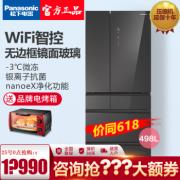 25日0点:Panasonic 松下 NR-F522TXE-M 多门冰箱 498升 10990元包邮¥10990