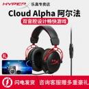 Kingston 金士顿 HyperX Cloud Alpha 阿尔法 游戏耳机 499元包邮(需用券)¥499