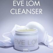 EVE LOM全线7折,经典洁面卸妆膏200ml+2条洁面巾 £59.5(需用码)