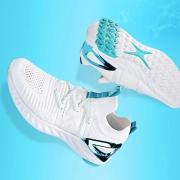1日0点、618预告:匹克 态极 1.0 PLUS E92577H 男女科技缓震跑鞋 419元包邮(需用券)